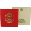 Wedding Invitation Cards | Indian Wedding Cards | Best Wedding Cards 105-100x100 VC-115