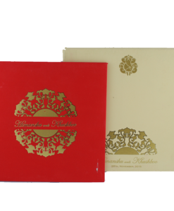 Wedding Invitation Cards | Indian Wedding Cards | Best Wedding Cards 105-247x300 VC-105