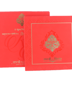 Wedding Invitation Cards | Buy Online Wedding Cards In Ahmedabad | Best Wedding Cards 112-247x300 VC-112