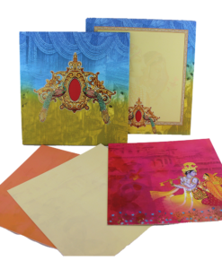 Wedding Invitation Cards | Indian Wedding Cards | Best Wedding Cards 118-247x300 VC-118