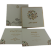 Wedding Invitation Cards | Buy Online Wedding Cards In Ahmedabad | Best Wedding Cards 142-100x100 VC-149