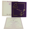 Wedding Invitation Cards | Indian Wedding Cards | Best Wedding Cards 191-100x100 VC-201