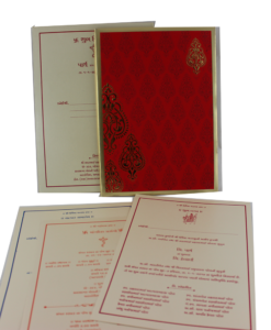 Wedding Invitation Cards | Buy Online Wedding Cards In Ahmedabad | Best Wedding Cards 200-247x300 VC-200