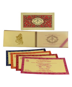Wedding Invitation Cards | Indian Wedding Cards | Best Wedding Cards 25-247x300 Wedding Cards Ahmedabad | Wedding Invitations | Invitation Cards | Indian Wedding Cards | Vivah Wedding Cards