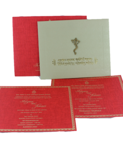 Wedding Invitation Cards | Buy Online Wedding Cards In Ahmedabad | Best Wedding Cards 298-247x300 VC-298