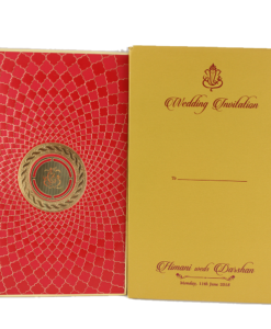Wedding Invitation Cards | Indian Wedding Cards | Best Wedding Cards 73-247x300 VC-73