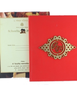 Wedding Invitation Cards | Indian Wedding Cards | Best Wedding Cards 98-247x300 VC-98